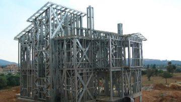 الزامات محاسبات و طراحی واجرا برای سیستمهای ساختمانی قابهای سبک فولادی سرد نورد شده LSF