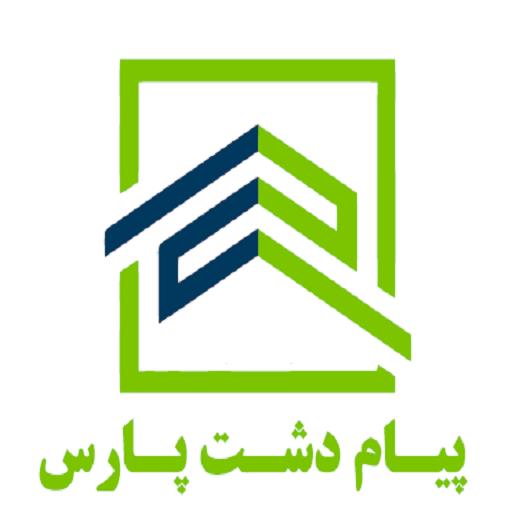 شرکت پیام دشت پارس
